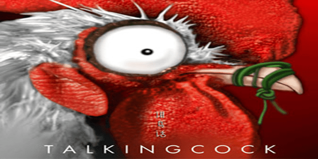 Talkingcock image