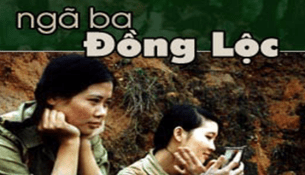 Dong loc crossroads image