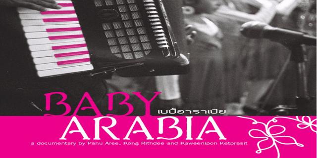 Baby-Arabia-image