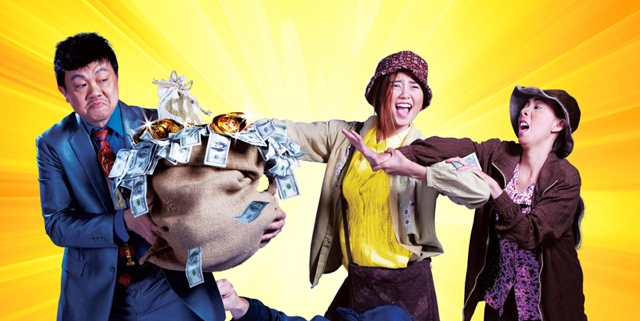 jackpot poster - Film: Jackpot • Trúng Số
