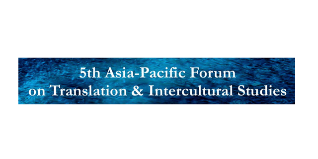 customLogo - 5th Asia-Pacific Forum on Translation and Intercultural Studies