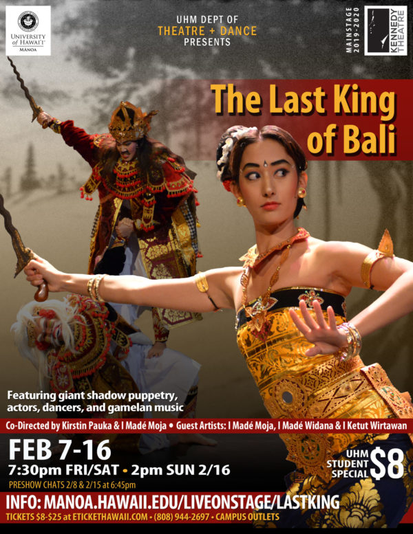 The Last King of Bali show poster