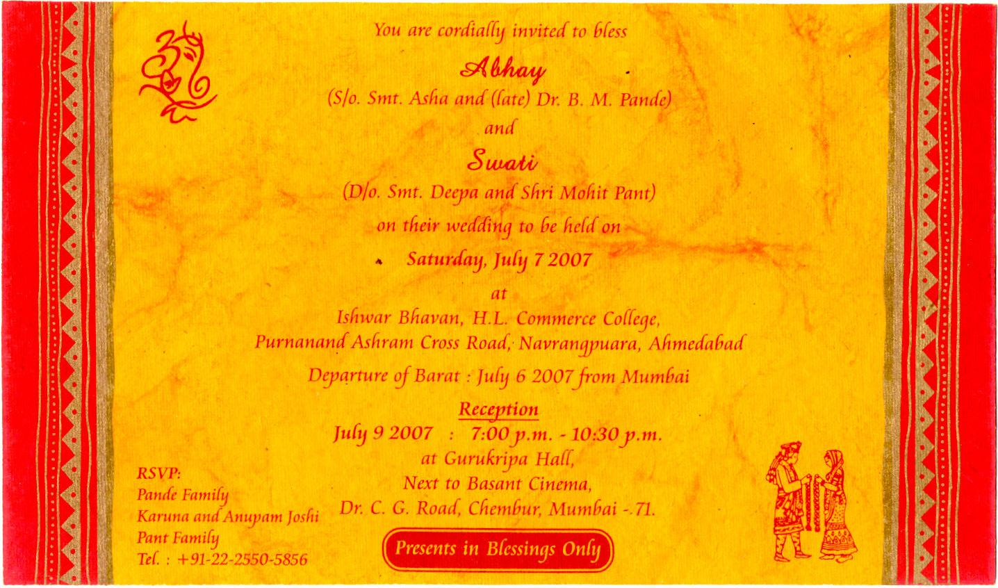 Hindu Wedding Invitations Online Free