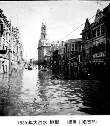 The Great Tientsin Flood of 1939