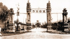 An old picture of former Tientsin Yamen area, Fengtian HQ, now near Zhongshan Park