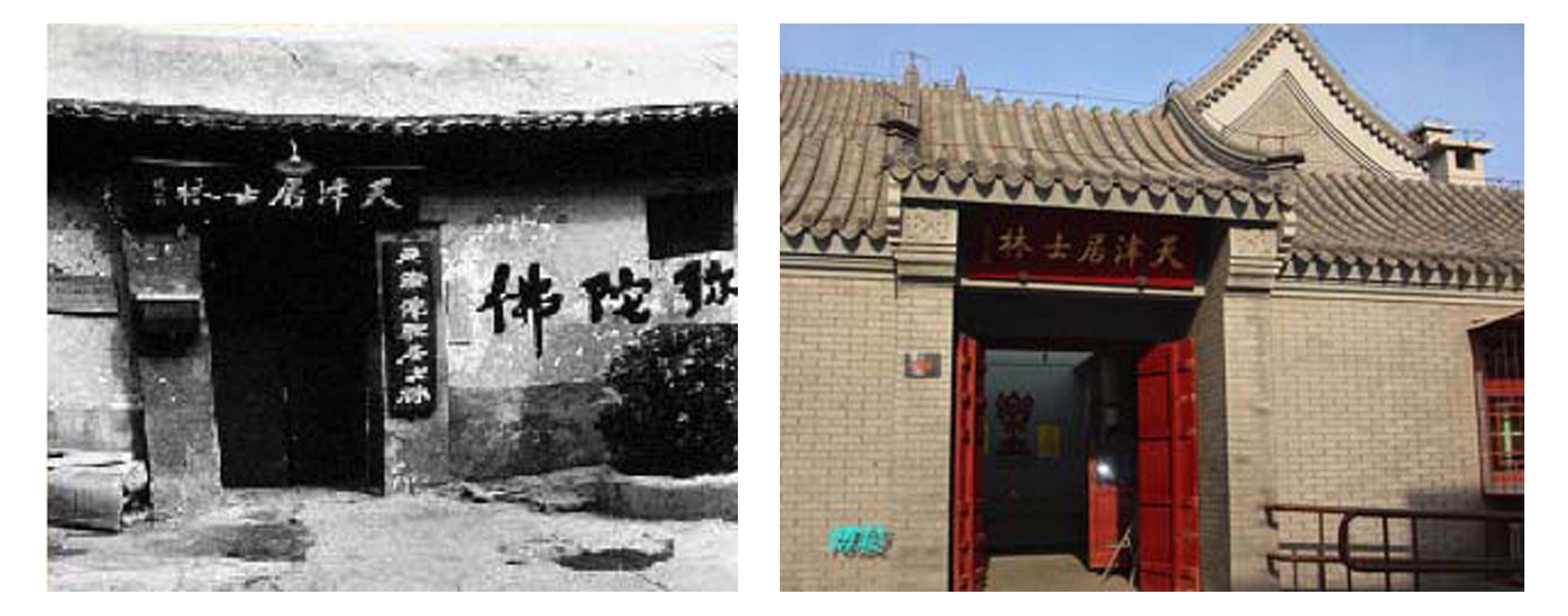 Kwei lin chinese restaurant gorebridge dating