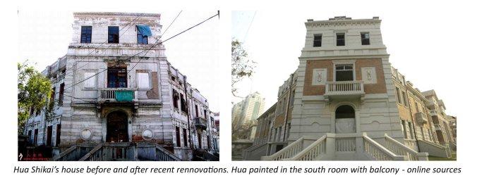 Hua's house