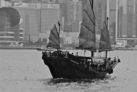 A Chinese Junk - transliteration of the Portuguese word Junco - photo by C.S. Hagen