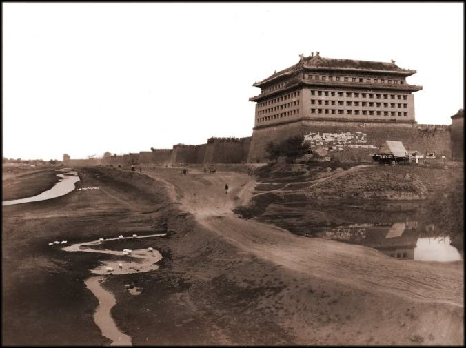 Peking and the Tartar City Walls - online sources