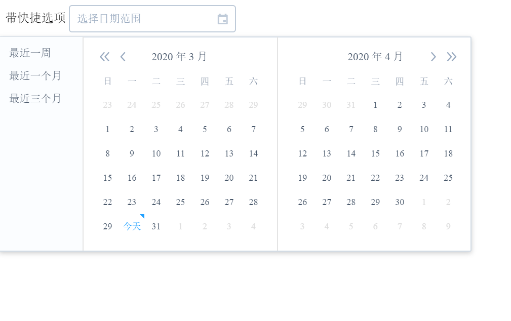 Vue.js Datepicker Range Component