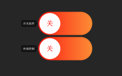 Vue JS Switch Button Component