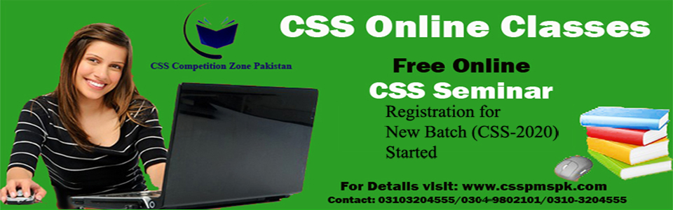 CSS Competition Zone Pakistan - CSS Online Academy
