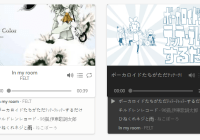 HTML5 Audio Player With Playlist And Lyric Support - cPlayer