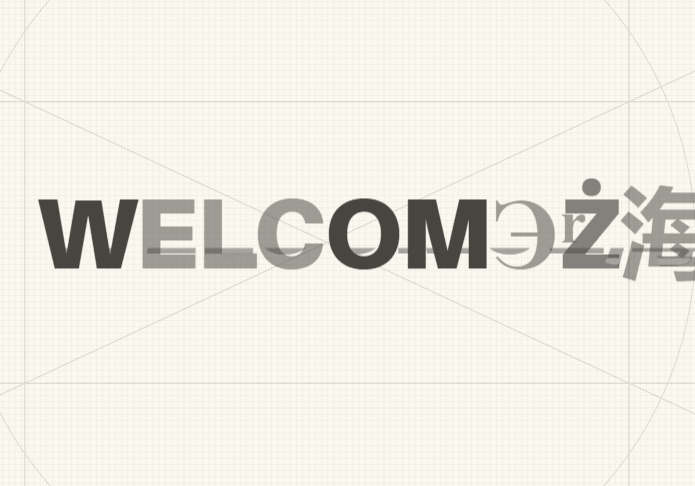Text Glitch (Scramble) Animation In JavaScript – Glitched Writer