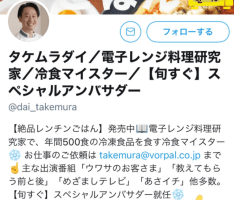 武井大 経歴