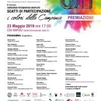 Scatti di partecipazione 2019: Giovedì 23 maggio la premiazione al CSV Napoli