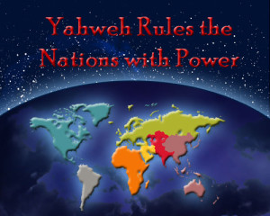 Image result for the Most High rules over planet Earth, Yahweh