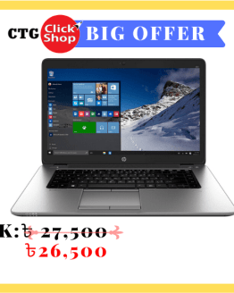p EliteBook 850 G2 Core i5 4GB RAM 500GB HDD Bangladesh