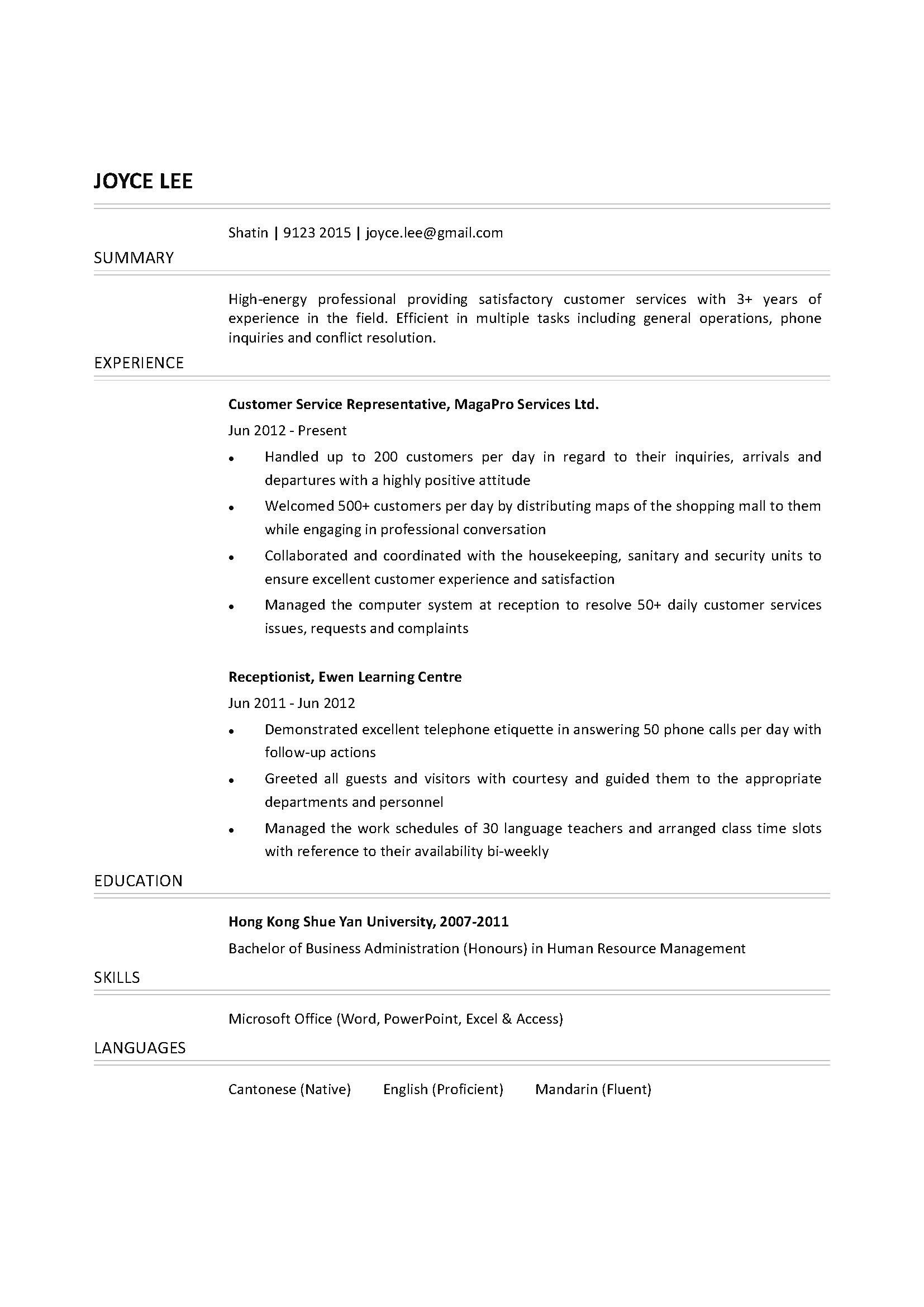 short customer service cover letter
