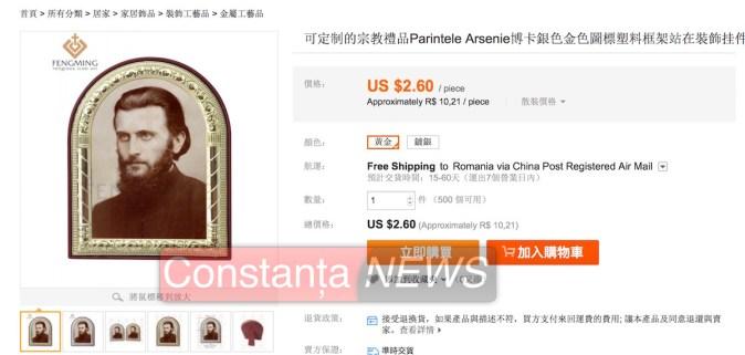 Site-ul chinezesc care vinde icoana lui Arsenie Boca