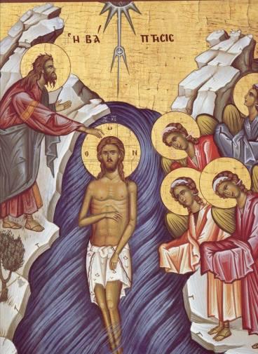 Icoana botezului Domnului