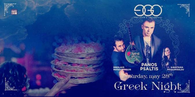 Concert cu muzică grecească