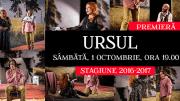 Ursul de Cehov, în premieră la Teatrul de Stat Constanța