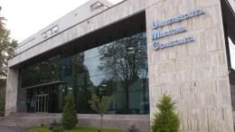 Universitatea Maritimă Constanța