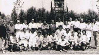 rugby1-farul-constanta-1974-1975