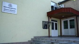 Primăria dn Krushari, Bulgaria. FOTO Cristina Niță