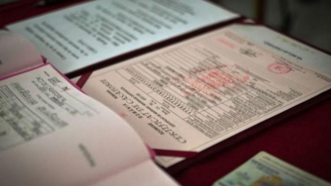 Certificat de căsătorie. FOTO realitatea.net