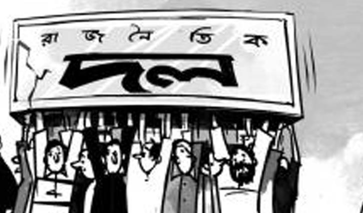 চট্টগ্রামে এমপি'দের কর্মকান্ডে তৃনমুলের ক্ষুদ্ধ