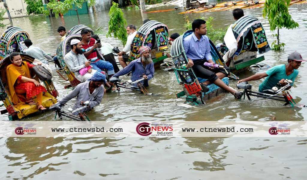 চট্টগ্রাম নগরবাসী জলবদ্ধতা আতংঙ্কে
