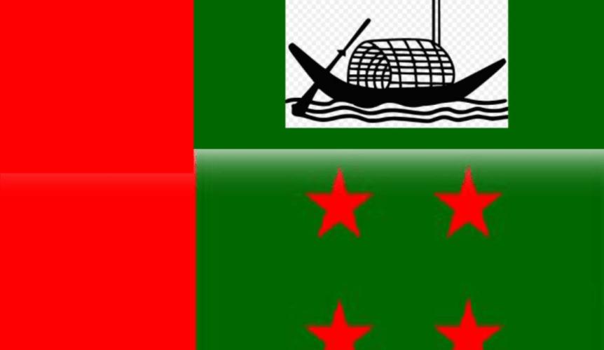 নাশকতা প্রতিরোধে আওয়ামীলীগের কমিটি গঠন
