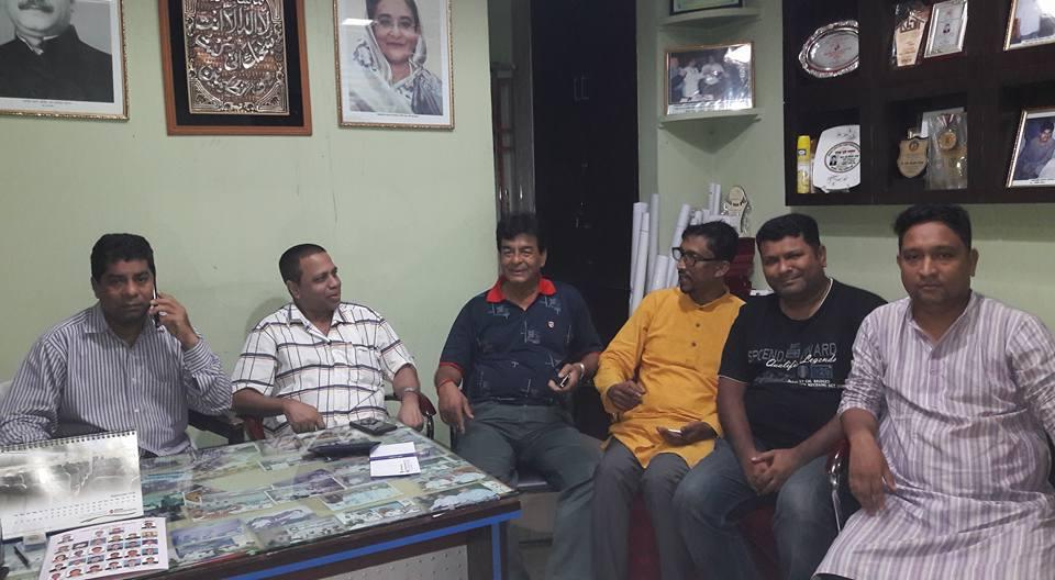চাটগাঁ ফিল্ম প্রোডাকশন লিঃ এর সভা অনুষ্ঠিত