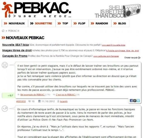 pebkac-version-tablette