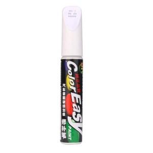 Car Scratch Remover Auto Coat Paint Pen Touch Up Scratch Clear Repair – White