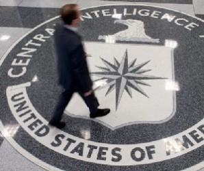 cia-agencia-de-inteligencia