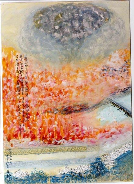 Kiyoyoshi Goro-48-Una hora después de la explosión el cielo estaba negro y todo envuelto en llama