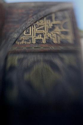 Puerta Medina de Trípoli