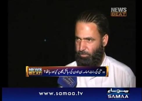 la Agencia de Noticias Paquistaní ofreció una entrevista en vivo a un testigo visual del ataque de los EE.UU. contra el supuesto campamento de Osama bin Laden. El testigo visual, Mohammad Bashir, describió cómo se desarrolló el acontecimiento.