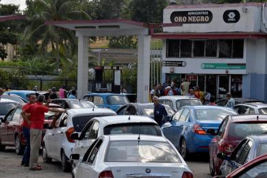 À Cuba, les ventes de voitures en devises étrangères sont désormais autorisées