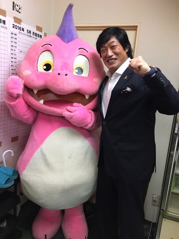 Kenta Kobashi Pink Monster Thing