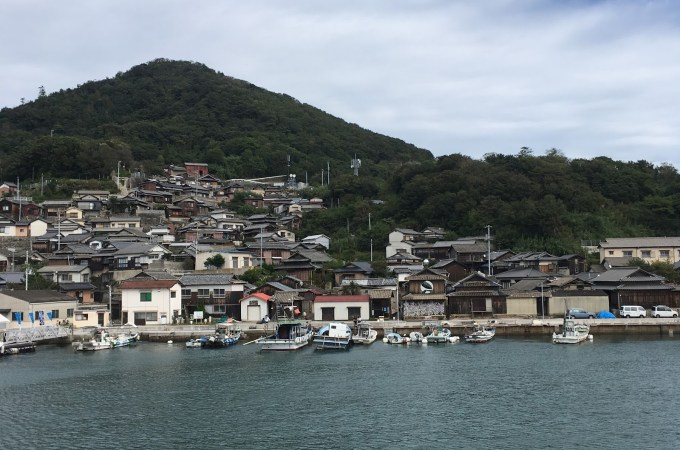 Islands of Japan: Ogijima