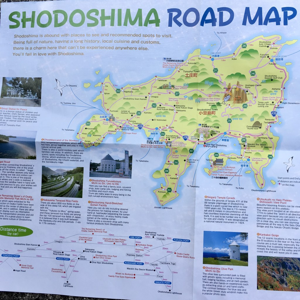Shodoshima Road Map