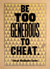 Be too generous to cheat 2015t68-1