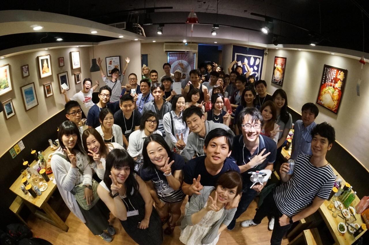 2016年6月4日 第一回台湾ブロガーオフ会に参加。総勢53名と皆さん初めましてのcubおじさんです。
