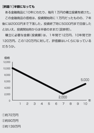 IMG_8068_jpg