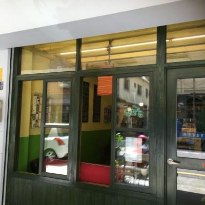 家の近くにお気に入りのカフェがあると人生楽しくなるね!台湾・台中市にあるオススメのカフェ「薇樂地」を紹介するよ。
