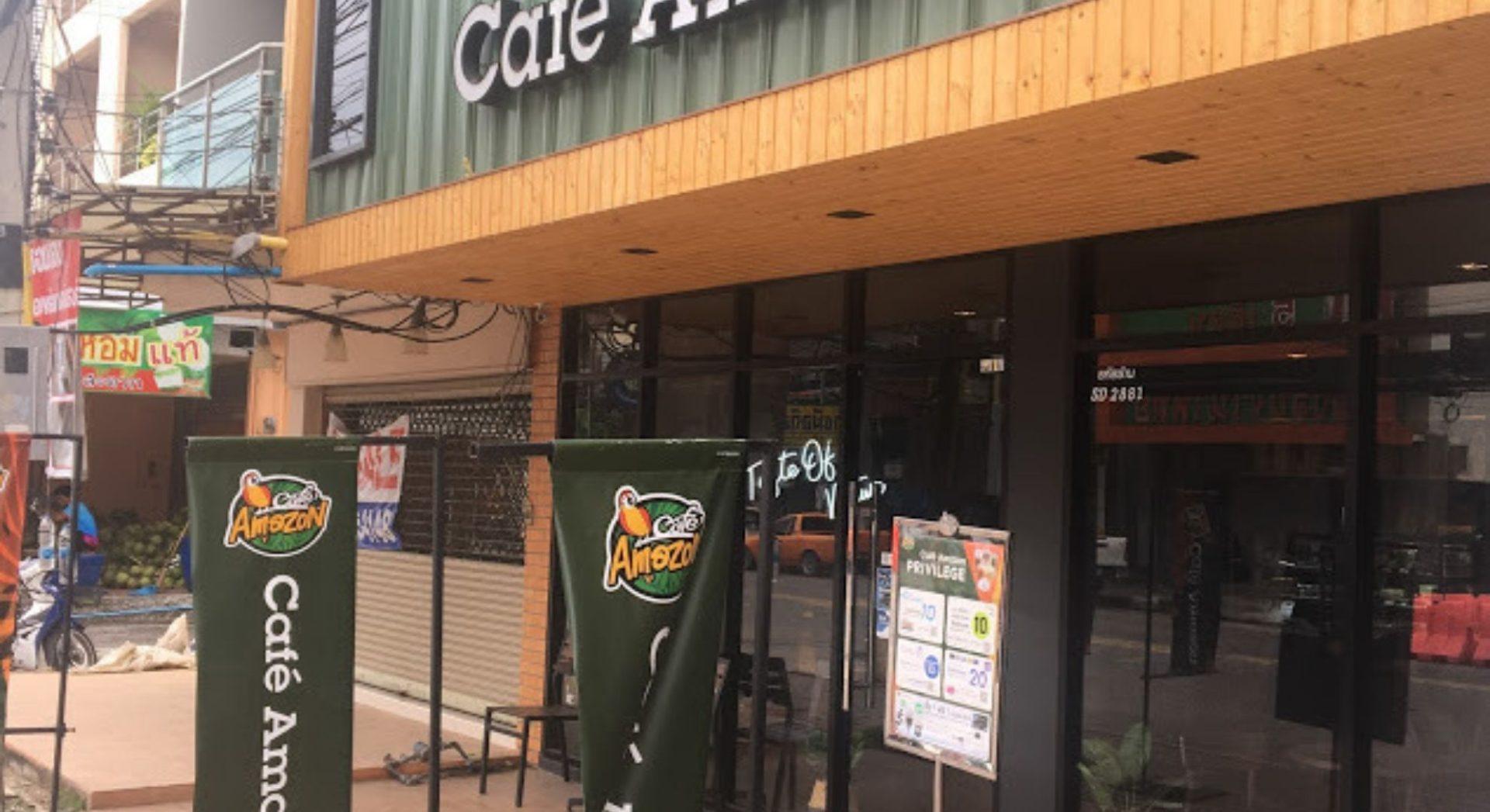 【パタヤおすすめカフェ】サードロード沿いのあるアマゾンカフェが居心地が良くてオススメ